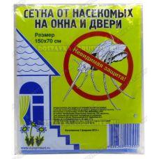 Сетка от насекомых на окна и двери 150х70см.