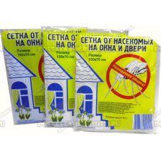 Сетка от насекомых на окна и двери 150х70см. 3 шт.