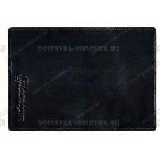 Обложка на паспорт 'КОЖА черная' нат.кожа.