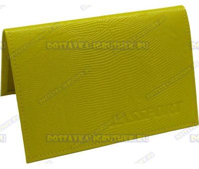 Обложка на паспорт 'Желтый питон' нат.кожа.