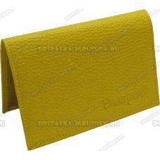 Обложка на паспорт 'Желтая' нат.кожа.