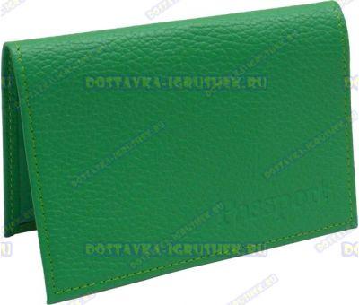 Обложка на паспорт 'Зеленая' нат.кожа.