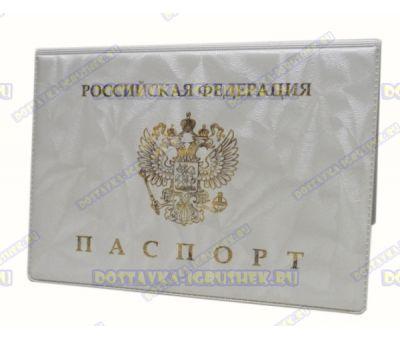 Обложка на паспорт 'Эконом белая' искра, узор, пластик.