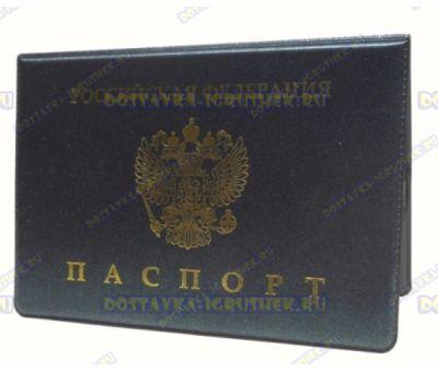 Обложка на паспорт 'Эконом серая' пластик.