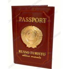 Обложка на паспорт 'Russo Turisto' с гербом, светло-коричневая,кожа,металл.