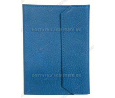 Обложка на паспорт с застёжкой 'Синяя' нат.кожа.