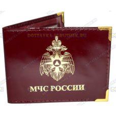 Обложка 'МЧС России' нат.кожа.