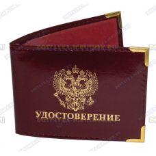 Обложка 'Удостоверение' нат.кожа.