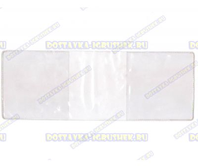 Обложка 'Прозрачная' пластик.