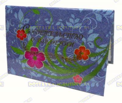 Обложка 'Свидетельство о рождении' синяя. цветы. Бумага, пластик.