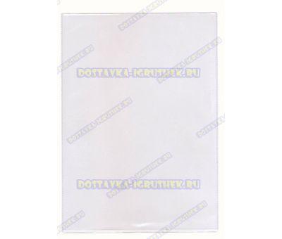 Обложка-файл 'Мед. полис' Прозрачная, пластик.
