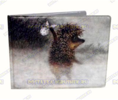 Обложка на студ.билет 'Ёжик в тумане' пластик.