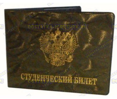 Обложка на студ.билет 'Искра,узор' коричневая, пластик.