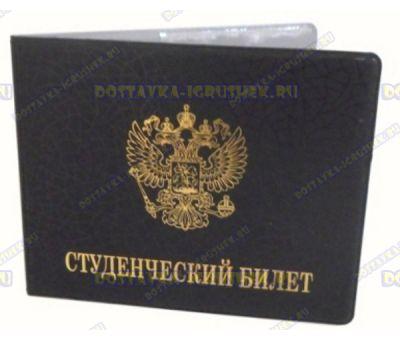 Обложка на студ.билет 'Сетка, узор' черная, пластик.