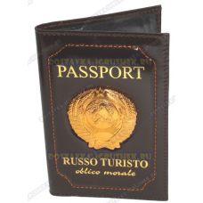 Обложка на паспорт 'Russo Turisto' с гербом, черная, кожа,металл.