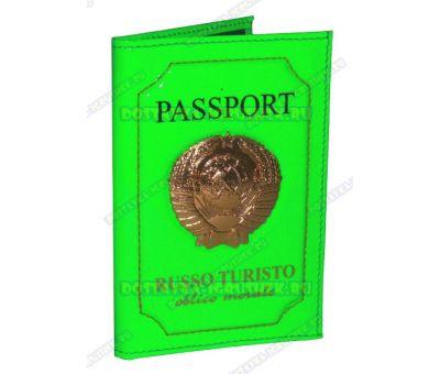 Обложка на паспорт 'Russo Turisto' с гербом, ярко-зелёная, кожа,металл.