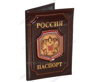 Обложка на паспорт 'Двуглавый орёл', герб-щит, коричневая, кожа,металл.