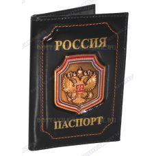 Обложка на паспорт 'Двуглавый орёл', герб-щит, чёрная, кожа,металл.