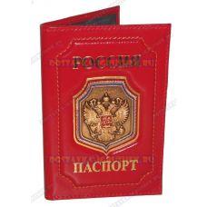 Обложка на паспорт 'Двуглавый орёл', герб-щит, красная, кожа,металл.