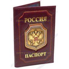 Обложка на паспорт 'Двуглавый орёл', герб-щит, бордовая, кожа,металл.