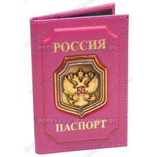 Обложка на паспорт 'Двуглавый орёл', герб-щит, розовая, кожа,металл.