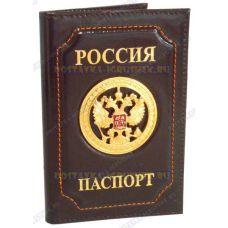 Обложка на паспорт 'Двуглавый орёл', круглый герб, коричневая, кожа,металл.