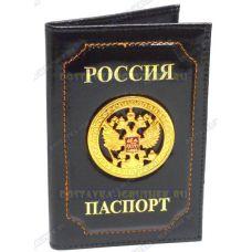 Обложка на паспорт 'Двуглавый орёл', круглый герб, чёрная, кожа,металл.