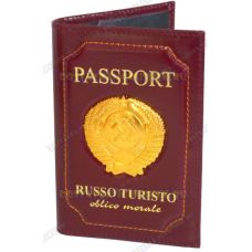 Обложка на паспорт 'Russo Turisto' с гербом, бордовая, кожа,металл.
