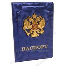 Обложка на паспорт 'Двуглавый орёл', искра, узор, синяя, пластик, металл.