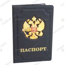 Обложка на паспорт 'Двуглавый орёл', сетка, черн., пластик, металл.