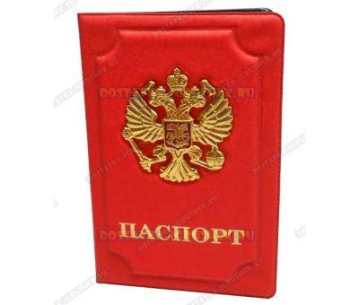 Обложка на паспорт 'Двуглавый орёл', сетка, красн., пластик, металл.