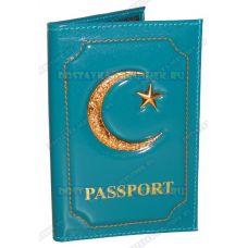 Обложка на паспорт 'Полумесяц', бирюзовая, кожа,металл.