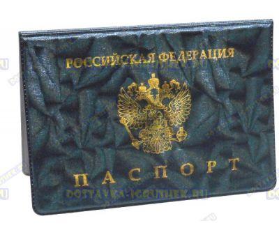 Обложка на паспорт 'Эконом зеленая' искра, узор, пластик.