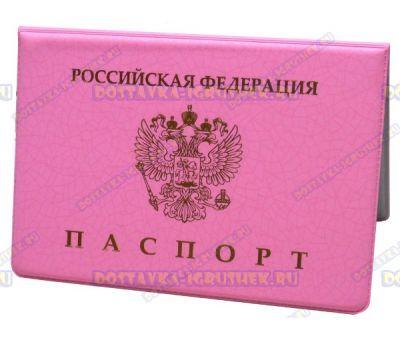 Обложка на паспорт 'Эконом розовая' узор, сетка, пластик.