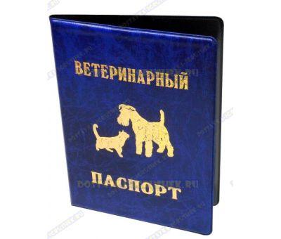Обложка на Ветеринарный паспорт. Синяя. Узор, Пластик.