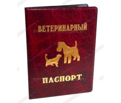 Обложка на Ветеринарный паспорт. коричневая. Узор, Пластик.