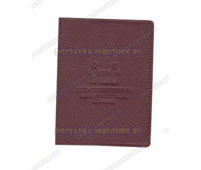 Обложка на Удостоверение многодетной семьи 'Коричневая рельефная', нат.кожа.