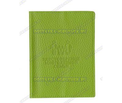 Обложка на Удостоверение многодетной семьи 'Ярко-зеленая рельефная', нат.кожа.
