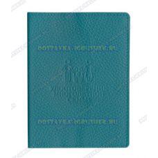 Обложка на Удостоверение многодетной семьи 'Голубая рельефная', нат.кожа.