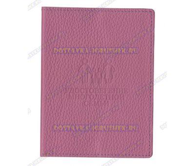 Обложка на Удостоверение многодетной семьи 'Фиолетовая рельефная', нат.кожа.