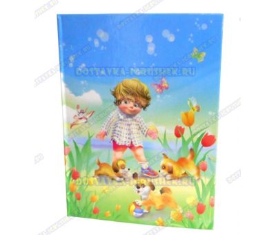 Обложка 'Свидетельство о рождении 192х263' Малыш. Бумага, пластик.