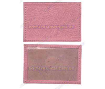 Обложка-кармашек для проездного 'Розовая рельефная' нат.кожа.