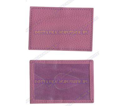 Обложка-кармашек для проездного 'Фиолетовая рельефная' нат.кожа.