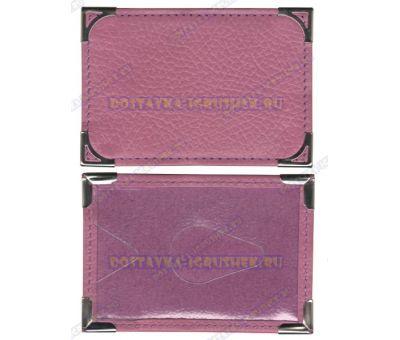 Обложка-кармашек для проездного 'Фиолетовая рельефная' нат.кожа. Железн.уголок.
