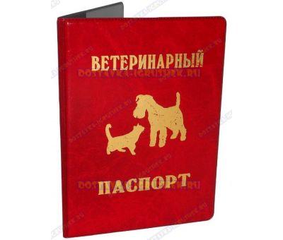 Обложка на Ветеринарный паспорт. красная. Узор, Пластик.