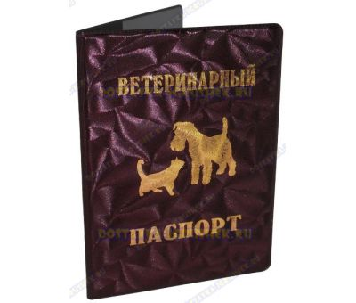 Обложка на Ветеринарный паспорт. бордовая. искра, Пластик.