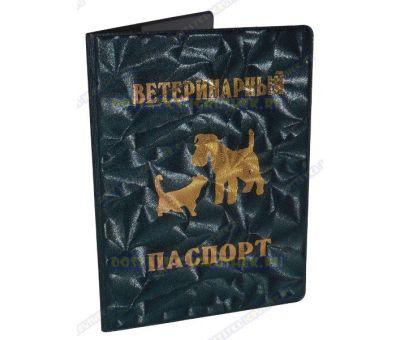 Обложка на Ветеринарный паспорт. зеленая. искра, Пластик.