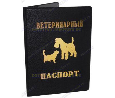 Обложка на Ветеринарный паспорт. черная. сетка, Пластик.