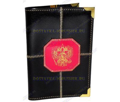 Обложка на паспорт прошитая 'Черная, малин.герб', нат. кожа, металл. уголок.