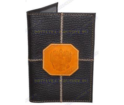 Обложка на паспорт прошитая 'Черн. рельефная, коричн.герб', нат. кожа.